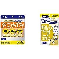 【セット買い】DHC ダイエットパワー 30日分 & ガルシニアエキス 30日分
