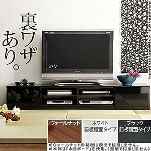 マストバイ テレビ台 ロビン 幅180cm・ホワイト・前板鏡面タイプ・背面収納付 M0600003wh