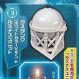 アルティメットルミナス ウルトラマン 01 RE 3:ガスタンク(ホワイトカラーver.)+ルミナスユニット バンダイ ガチャポン ガチャガチャ ガシャポン