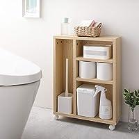 ラック ナチュラル トイレ 収納 キャスター付き シンプル コンパクト スリム トイレットペーパー 12個 掃除用品 ス…