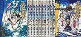 あまんちゅ! コミック 1-12巻セット