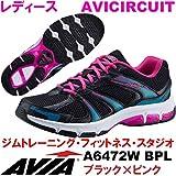 (アビア) AVIA フィットネスシューズ AVICIRCUIT レディース A6472W BPL ブラック×ピンク 24.0cm