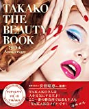 TAKAKO THE BEAUTY BOOK