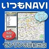 いつもNAVI PC(タウンページデータベース検索つき) 1年版|ダウンロード版