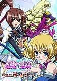 恋姫無双 2 スタンダード版 [DVD]