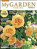 My GARDEN No.68 イングリッシュローズガーデンの秘密((マイガーデン) 2013年 11月号 [雑誌] 画像