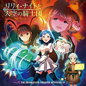 THE IDOLM@STER THE@TER ACTIVITIES 01
