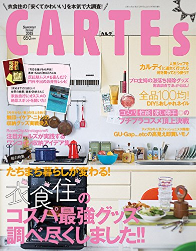 RoomClip商品情報 - CARTEs (三才ムックvol.803)