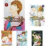 マリアージュ~神の雫 最終章~ コミック 1-10巻セット