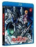 機動戦士ガンダムUC(ユニコーン) [Mobile Suit Gundam UC] 4 [Blu-ray] 画像
