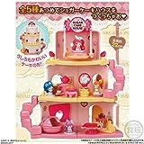 キラキラ☆プリキュアアラモード シュガーケーキハウス 【全5種セット(フルコンプ)】