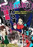 Splush vol.27 青春系ボーイズラブマガジン [雑誌]