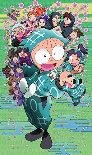 【Amazon.co.jp限定】TVアニメ「忍たま乱太郎」 第24シリーズ(オリジナルB2布ポスター) [DVD]