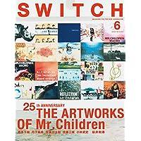 SWITCH Vol.35 No.6 THE ARTWORKS OF Mr.Children