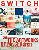 SWITCH Vol.35 No.6 THE ARTWORKS OF Mr.Children ¥ 1,080