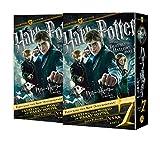 ハリー・ポッターと死の秘宝 PART1 コレクターズ・エディション(3枚組) [DVD]