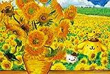 300ピース ジグソーパズル サンリオキャラクターズ ポムポムプリン「ひまわり」 (26x38cm)
