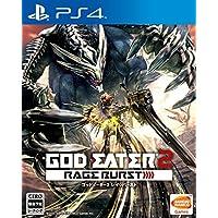 【PS4】ゴッドイーター2 レイジバースト(特典無し)