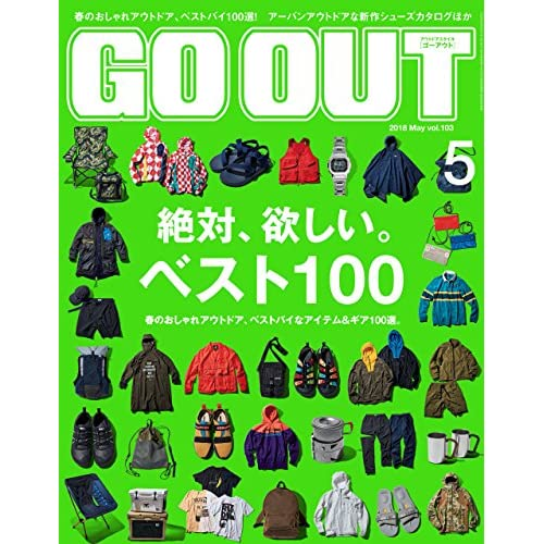 GO OUT (ゴーアウト) 2018年 5月号 [雑誌]