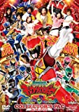劇場版 獣電戦隊キョウリュウジャー ガブリンチョ・オブ・ミュージック コレクターズパック [DVD]
