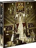 アメリカン・ホラー・ストーリー:ホテル<SEASONSコンパクト・ボックス>[DVD]