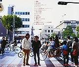 ベスト オブ くるり/TOWER OF MUSIC LOVER2 画像