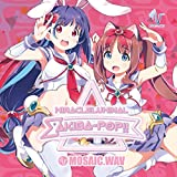 MiracleluminalΣAKIBA-POP通常版【缶バッジ付き】