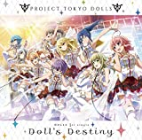 Doll's Destiny