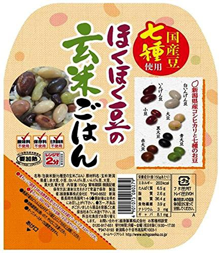 ほくほく豆の玄米ごはん 150g×12個