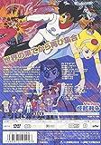 サイボーグ009 怪獣戦争 [DVD] 画像