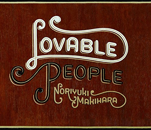 Lovable People (初回生産限定盤)の詳細を見る