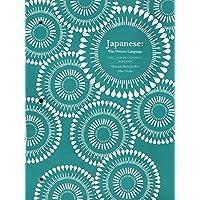 Japanese: The Written Language: Part 1, Volume 1 (Workbook…