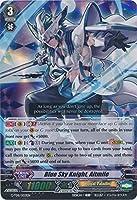 ブルースカイナイト、Altmile–g-td11/ 003en–RRR–Gトライアルデッキ11: Divine Knight of Heavenly Decree