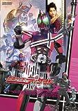 仮面ライダーディケイド Volume.7 [DVD]