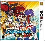 フューチャーカード バディファイト 誕生!オレたちの最強バディ! (【特典】このゲームでしか手に入らないオリジナルカード6枚セット 同梱) - 3DS