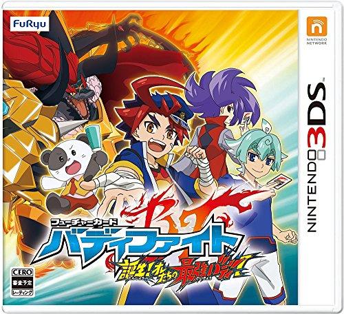 フューチャーカード バディファイト 誕生!オレたちの最強バディ! - 3DS