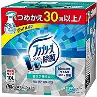 【大容量】 ファブリーズ 除菌消臭スプレー 布用 W除菌 詰め替え 10L