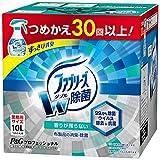 【大容量】 ファブリーズ 消臭スプレー 布用 W除菌 詰め替え 10L