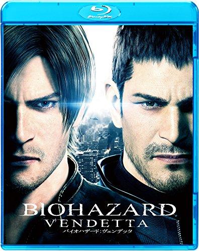 バイオハザード:ヴェンデッタ ブルーレイ&DVDセット[Blu-ray/ブルーレイ]