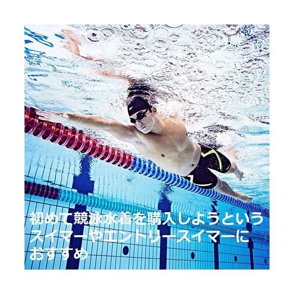 Speedo(スピード) メンズ 競泳水着 ...の紹介画像18
