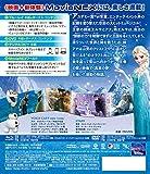 アナと雪の女王 MovieNEX [ブルーレイ+DVD+デジタルコピー(クラウド対応)+MovieNEXワールド] [Blu-ray] 画像