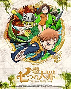 【Amazon.co.jp限定】七つの大罪 7(オリジナルデカ缶バッチver.7付)(完全生産限定版) [Blu-ray]