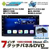 7インチタッチパネルDVD Android6.0搭載★ラジオ SD Bluetooth 16G HDD内蔵 スマートフォン,iPhoneWiFi無線接続[U6908F]+専用ドライブレコーダーセット