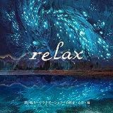 深い眠り ?リラクゼーション? 自然音・心音・海