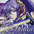 Celebration -GACKPOID V3 SONG COLLECTION- (AL+DVD)