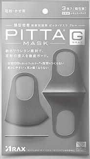 ピッタマスク(PITTA MASK) GRAY 3枚入 1パック #時代は変わった! 洗えるマスク #ピッタマスク