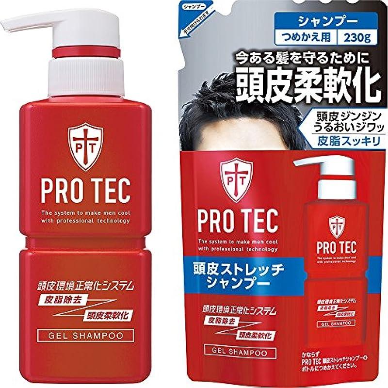 反逆者優先権吹きさらしPRO TEC(プロテク) 頭皮ストレッチシャンプー 本体ポンプ300g+詰め替え230g セット(医薬部外品)