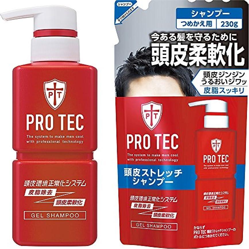 矩形責アクセントPRO TEC(プロテク) 頭皮ストレッチシャンプー 本体ポンプ300g+詰め替え230g セット(医薬部外品)
