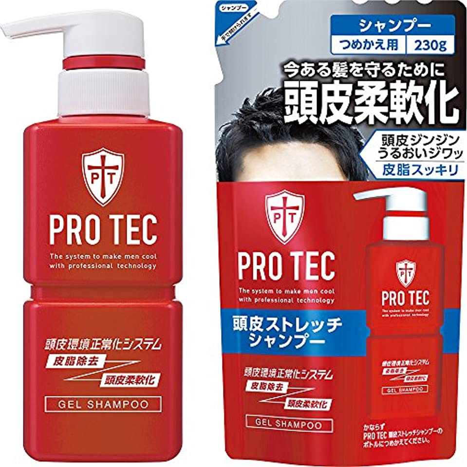 飢饉否定する成り立つPRO TEC(プロテク) 頭皮ストレッチシャンプー 本体ポンプ300g+詰め替え230g セット(医薬部外品)