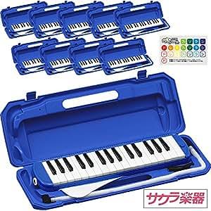 鍵盤ハーモニカ (メロディーピアノ) P3001-32K/BL ブルー サクラ楽器おまとめ10台セット